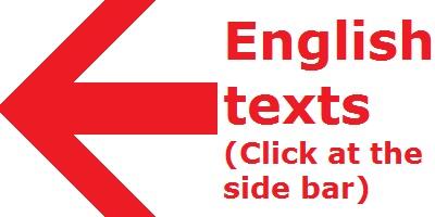 English texts click at the side bar